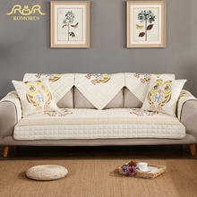 ROMORUS Embroidered Owl Sofa Cover Soft Non-slip Quilted Corner Sectional Slipcover Modern Sofa Covers for Living Room Office
