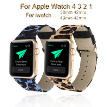 все цены на Leopard Leather Watch Band For Apple Watch 4 3 2 1 Loop Bracelet Strap For iwatch 44mm 40mm 38mm 42mm Watchband Accessories онлайн
