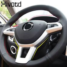 Hivotd For Skoda Kodiaq Car Steering Wheel Trim Cover Sequins Chromium Styling decoration Interior Mouldings Accessories 2017-19 for skoda kodiaq 2017 2018 abs steering wheel cover trim decoration interior car styling accessory