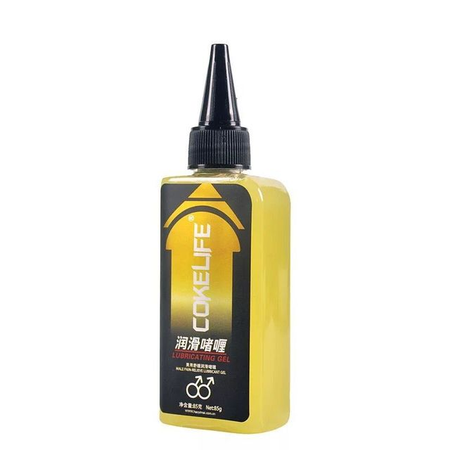 85g Anal Analgesic Sex Lubricant Water Base Ice Hot Lube And Pain Relief Anti-pain Anal Sex Oil For Choosen