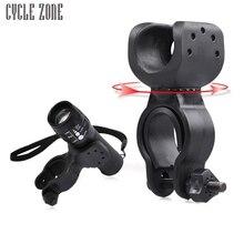 Велосипедная зона 360 фонарь с зажимом, крепление на велосипедный передний светильник, кронштейн для вспышки, светильник, держатель, вращение на 360, с противоскользящими резиновыми прокладками