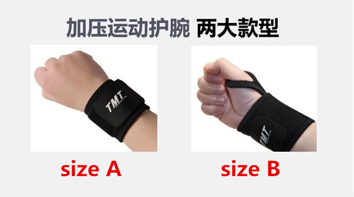TMT brand adjustable pressure sport  wrist  suitable for badminton basketball Fitness sport  wrist wound care free shipping