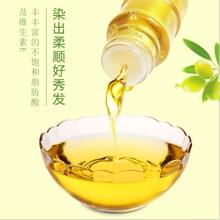 Olive Essential Oil MassageRepair Skin Care Treatment Cream Lip Care Hair Care Face 100ml
