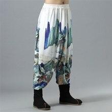 Китайская культура, традиционные мужские льняные брюки, льняные брюки, традиционная азиатская одежда, крыло chun, одежда TA050