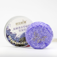 2017 New Hair Cleaning Essential Oil Soap Sweet Fragrance Soft Deep Clean Lavender Dandruff Hair Care Handmade Soap