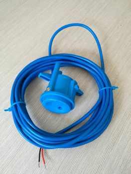Solenoid valve For AFIMILKER Electronic digital milk meter