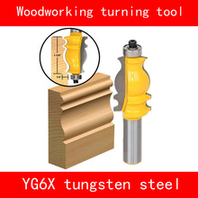 Woodworking machine turning tool YG6X tungsten steel alloy Milling cutter machining decorate wood corner line