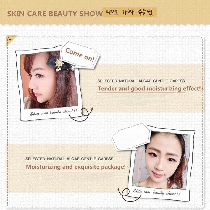 Rorec Snail Essence Facial Mask Skin Care Face Mask Whitening Hydrating Moisturizing Mask korean Tender skin and soft skin in Treatments Masks from Beauty Health