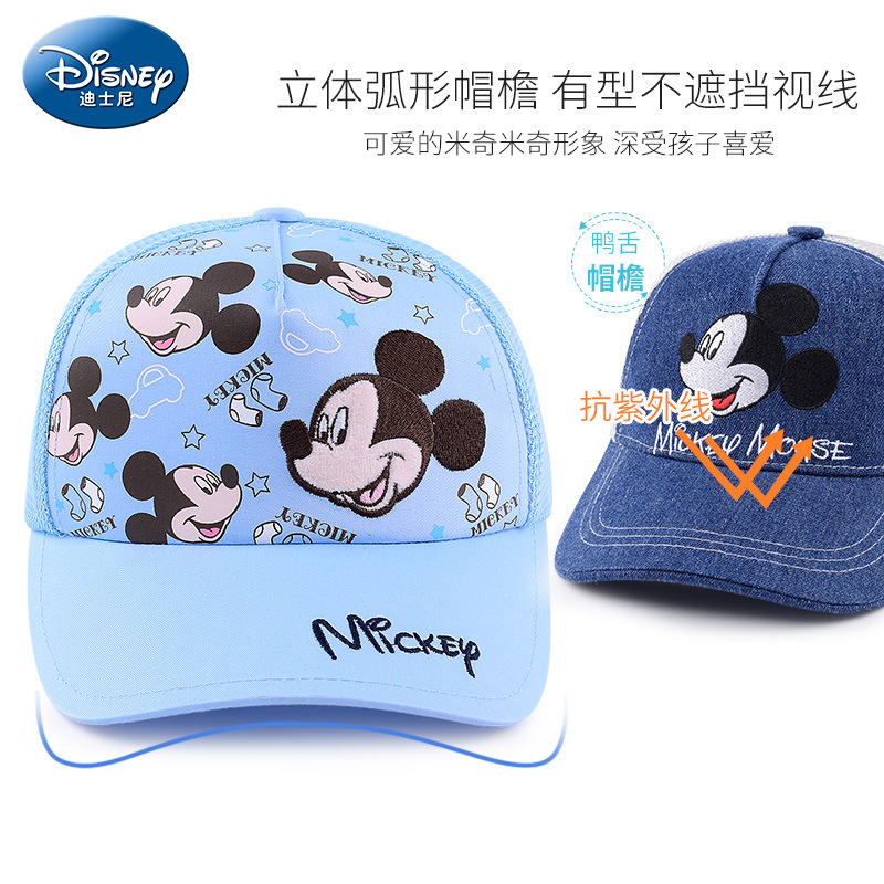 Disney Cartoon Mickey Mouse Minnie Children Visors Boys Girls Spring Summer Hats 2-4 Baby Sunscreen Thin Hat Baby 6-12 Years