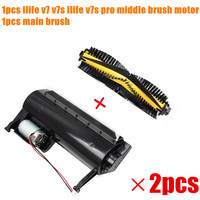1 Blender Brush Ilife V7 V7s Ilife V7s Pro Robot Vacuum Cleaner Accessories 1PCS Original ILIFE
