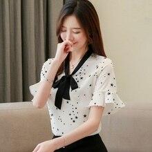 Korean Fashion Chiffon Women Blouses Star Flare Sleeve White Women Shirts Plus Size XXL Blusas Femininas Elegante Ladies Tops цена