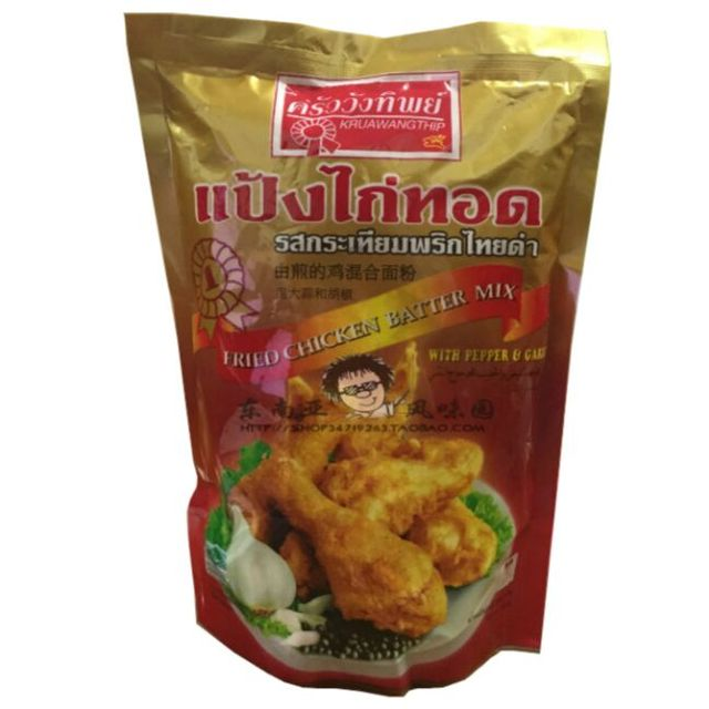 how to make fried chicken seasoning