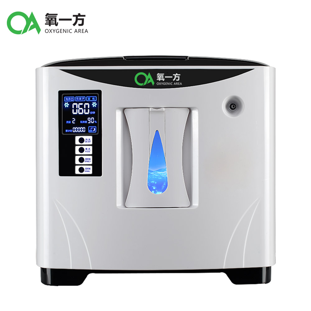 latest update 9L large Flow 90% purity home use medical portable oxygen concentrator XY-1S atomizing 9l large flow home use mini medical portable oxygen concentrator generator with atomizing function xy 1sm