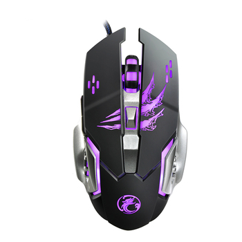 Apedra-A8-New-Wired-Gaming-Mouse-Professional-Macro-Program-Gamer-6-Buttons-USB-Optical-Computer-Game-Mice-For-PC-Laptop-Desktop-2