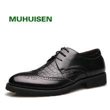 Men Oxfords Shoes British Style Carved Genuine Leather Shoe Brogue Shoes Lace-Up Bullock Business Men's Flats
