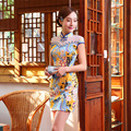 New Fashion Summer Dress Lace Cheongsam Traditional Chinese Dress Short Sleeve Yellow Lace Dress Vestidos Party Women Dress XXL