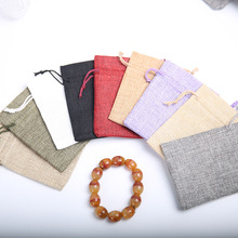 10pcs lot 9 12cm Linen Drawstring Gift Bags Sacks Wedding Birthday Party Valentine Favors Jewelry Candy