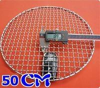 2017 new 500mm mesh bbq grill racks,bbq for cooking,carbon bake grill meshes,grate circular stainless steel barbecue net,grill