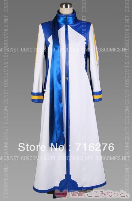 Vocaloid Kaito Cosplay Costume, Toute taille