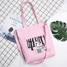 Animal Printed Canvas Shopping Bag
