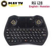 Ursprüngliche Rii i28 2,4G Wireless Mini Tastatur Russian English Version Hintergrundbeleuchtung Air Maus Touchpad für Android TV BOX Mini PC