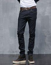 Men's casual biker jeans straight jeans usiness Classics elastic rap tide slim denim trousers cotton classic blue jeans for men