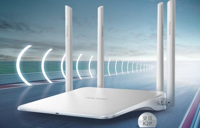 #0元购#斐讯K2P AC1200智能双频全千兆无线路由器