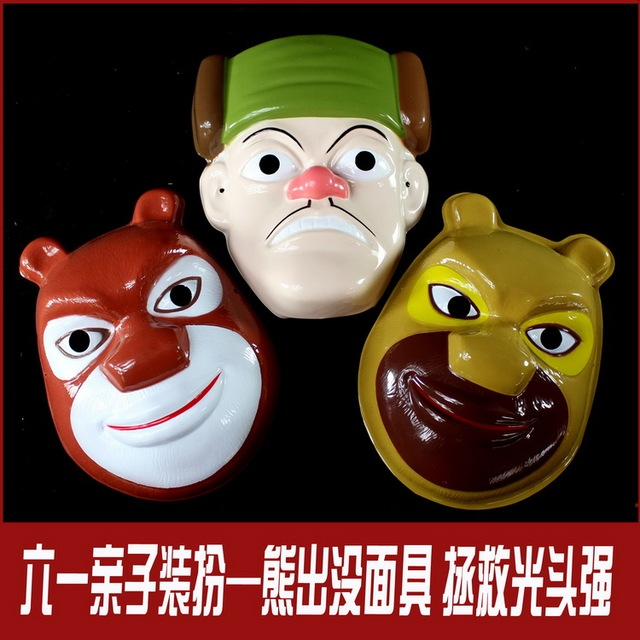 Series mask bare-headed mask large eco-friendly pvc mask