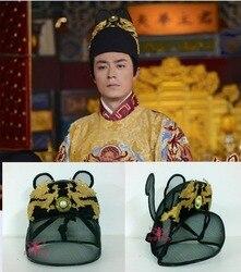 4 disegni In Oro Nero Cappello Imitare Messa A Terra delle Dinastia Ming Imperatore Imperatore WanLi Cappello di Maglia Maschio Tiara per la TV Il imperiale Doctress