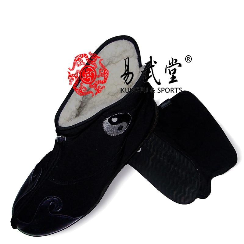 Wudang Daoist Winter Boots 1