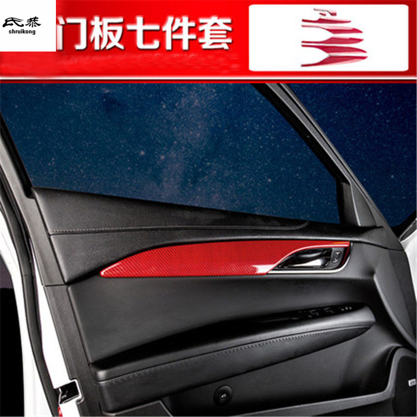 Free Shipping 7pcs lot ABS Carbon fiber grain four Interior doors decoration cover for 2016 2018
