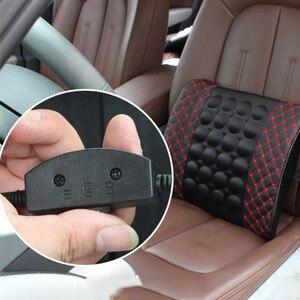 Car Auto Electric Massage Lumb