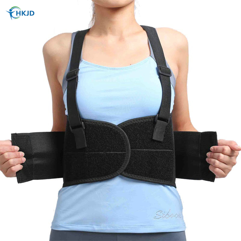 Elastic Waist Belt Adjustable Posture Corrector Back Brace Support Corset Men And Women Postural Lumbar Corset Brace Belts