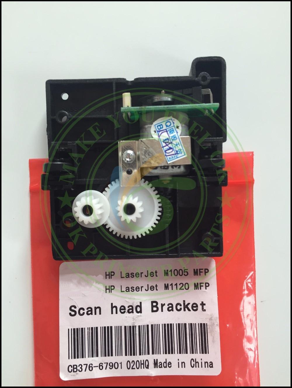 CB376 67901 Scanner Head Bracket assembly Scanner Unit scanner motor gear assy for HP M1005 M1120