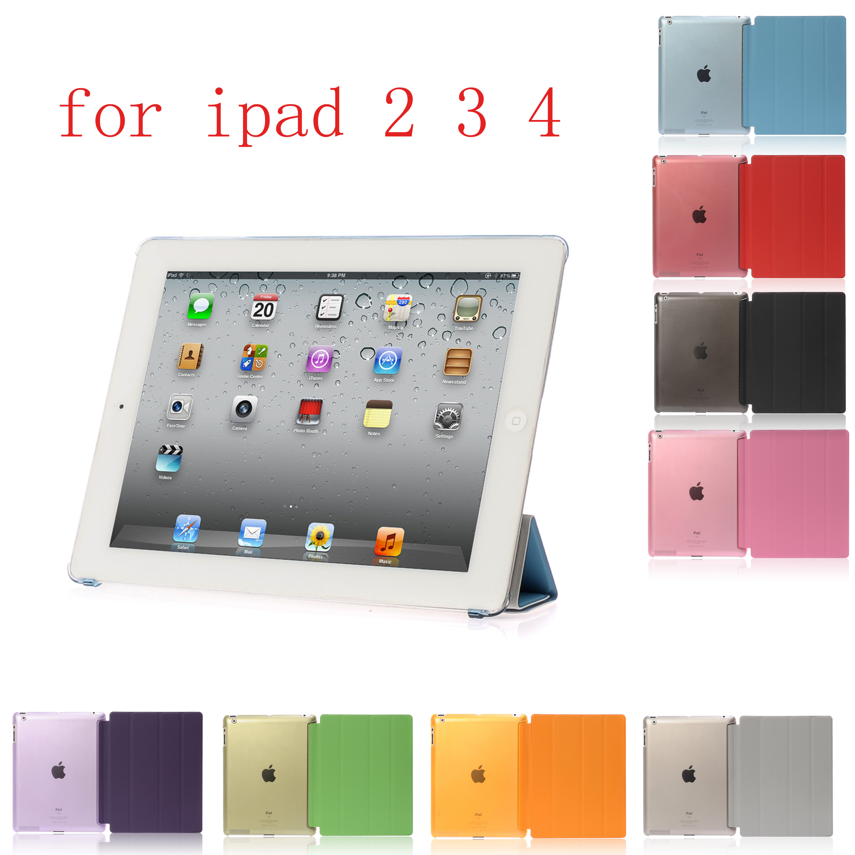 IAMBV Case For IPad 2 3 4 PU Leather Siamese Shell Case For Flip Smart Cover For IPad 2 3 4 Case Auto Sleep/Wake Up