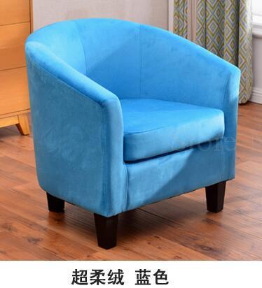 Европейский тканевая одноместная Софа стул интернет кафе кофе небольшой диван гостиничная комната кабинет компьютерный диван стул - Цвет: VIP 16