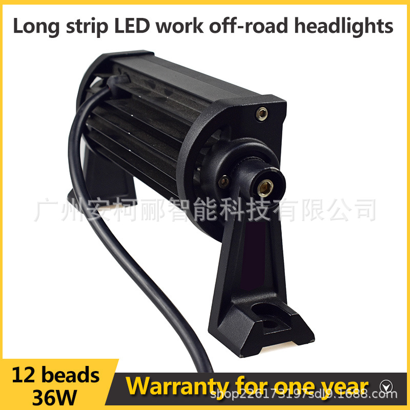 Car led work light 36W double row poly light and light mixing LED long lights car top light repair lights in Signal Lamp from Automobiles Motorcycles