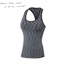 2018New Women Fitness Sports Yoga Tank Quick Dry Vest Workout Camo Stretch T Shirt Tops  Ladies Vest No Rims Tank Tops
