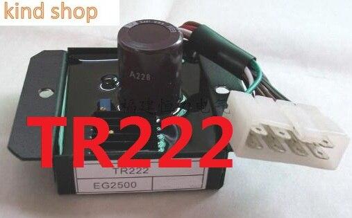 gasoline generator AVR generator excitation regulator TR222 цена
