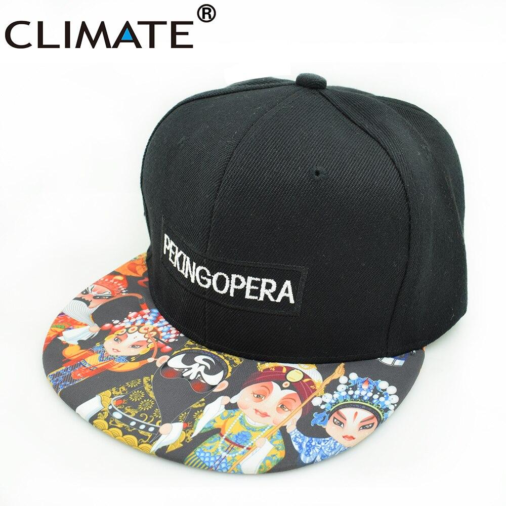 CLIMATE Youth Men Women Chinese China Style Peking Opera HipHop Snapback Cap  Sinophile Mask Graffiti Baseball Cap Hat