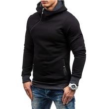 Assassins creed hoodie men Patchwork slim Hooded sweatshirt gym hip hop zipper black hoodies streetwear moletom justin bieber
