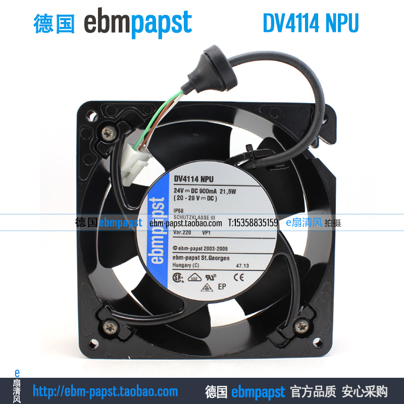 ebmpapst DV4114NPU DV4114 NPU DC 24V 0.9A  3-pin connector 120x120x38mm Waterproof cooling fan