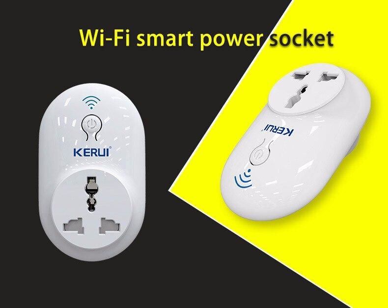 Home Intelligent Surround WiFi