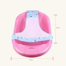 Newborn Baby Bath Tub Seat Adjustable Rings Net Children Bathtub Infant Safety Security Support Shower