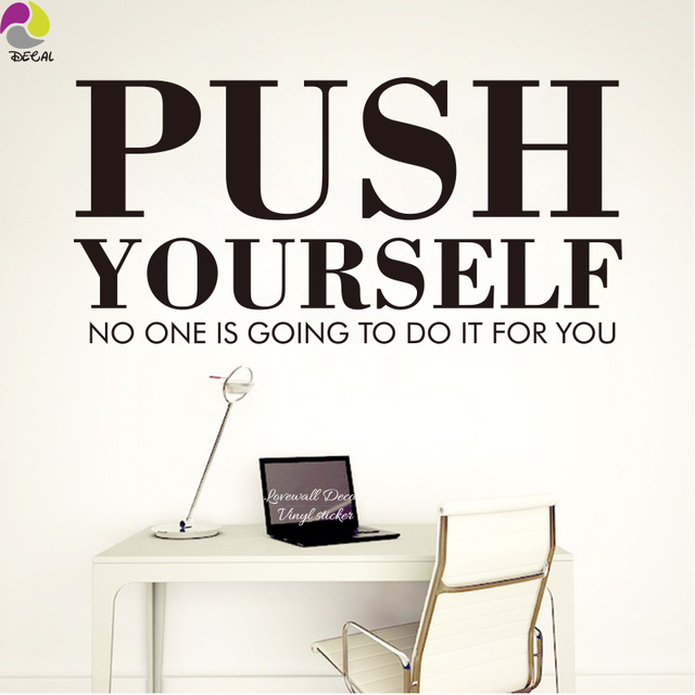 push yourself for you quote wall sticker gym workout office fitness