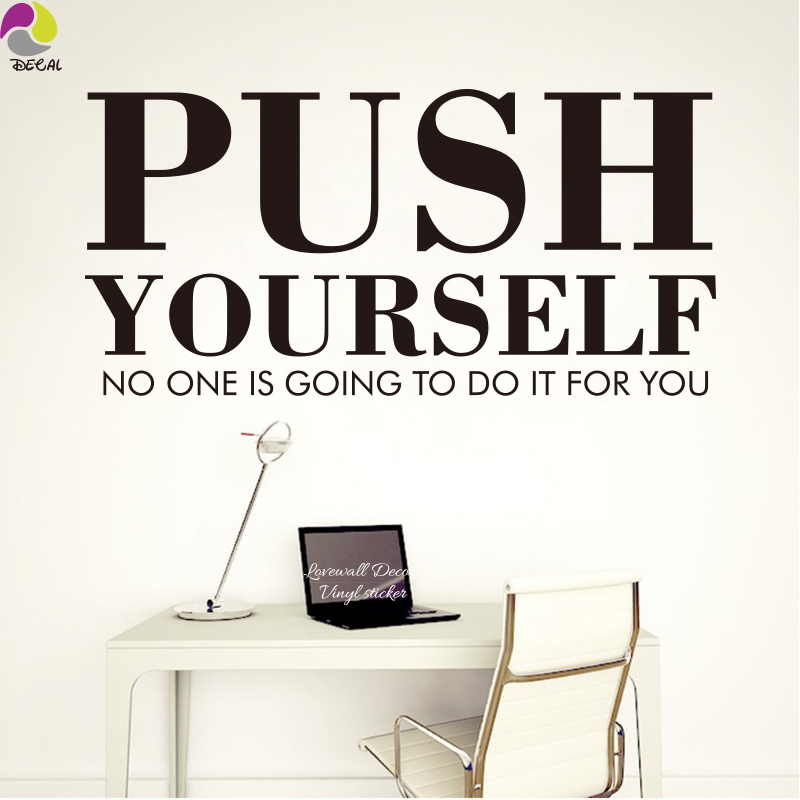 Push Yourself for YOU Quote Wall Sticker Gym Workout Office Fitness Wall Decal Motivation Inspiration Saying Vinyl Room Decor