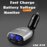 HSC Yeni Varış Çift USB 2.4A QC3.0 Araç Şarj Hızlı Şarj Adaptörü iphone Araba BatteryDetection EFS Pil Tasarrufu Devre