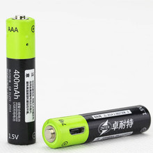 High Quality 2Pcs/Lot Original ZNTER S17 1.5V 400mAh USB Rechargeable AAA Lipo Battery For RC Camera Drone Accessories