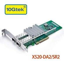 10Gtek для Intel E10G42BTDA 82599ES чип 10GbE Ethernet конвергентный сетевой адаптер X520 DA2/X520 SR2, PCI E X8, 2 Dual SFP + порт