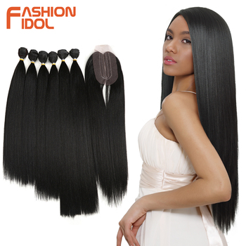 FASHION IDOL Yaki Straight Hair Bundles 7Pcs/Pack 16-20inch Ombre 613# Synthetic Hair Bundles With Closure Weave Hair Extension 1